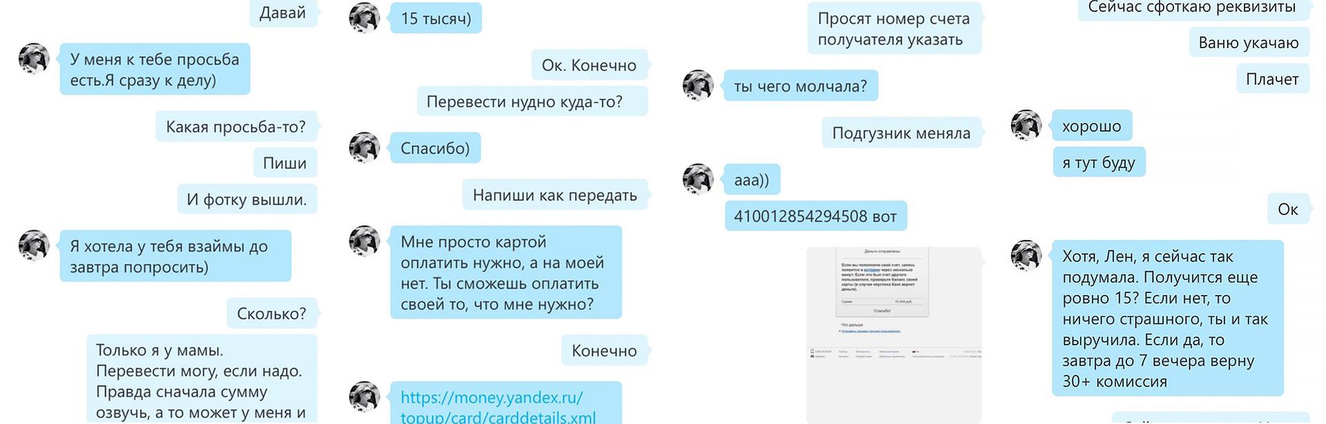 Аккаунты яндекс деньги