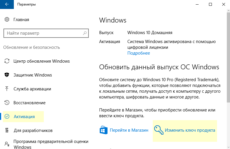 Скачать Windows бесплатно
