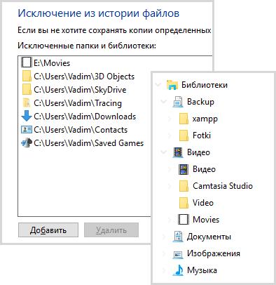 Запись в файл буфера обмена инкрементно