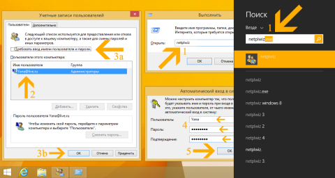 Фишки Windows 8.1