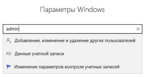 Как в windows 10 сменить язык по умолчанию. Как изменить язык по умолчанию в Windows 10?