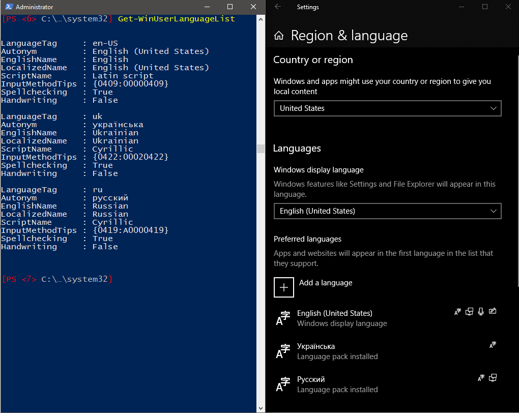 PowerShell Language