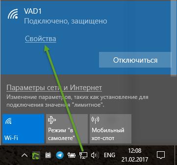 Контроль интернет трафика современных приложений