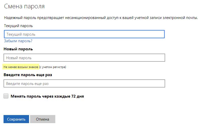 Учетная запись Microsoft - Вопросы и Ответы