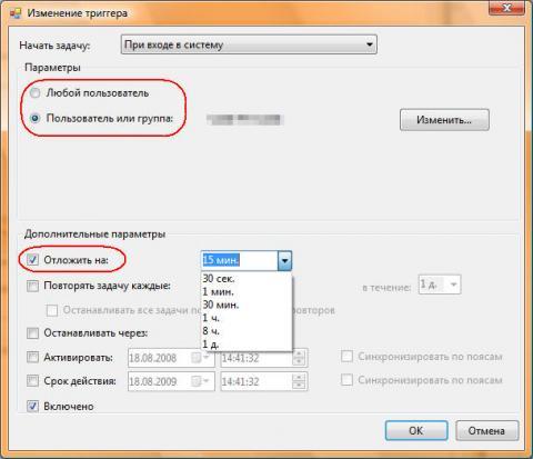 Adobe acrobat speedlauncher что это. reader_sl.exe — что это за процесс?