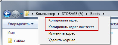 Загадки Windows
