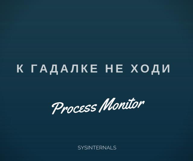 Бы мониторинг реестра