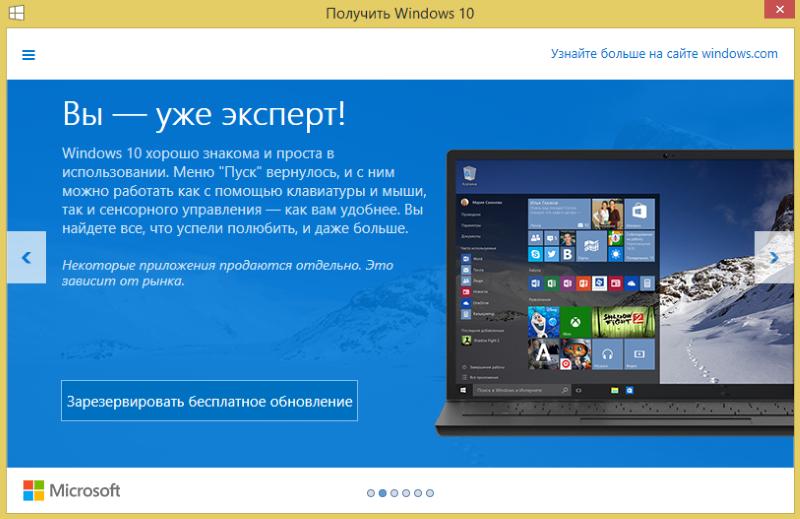 Программу windows 7 не является подлинной
