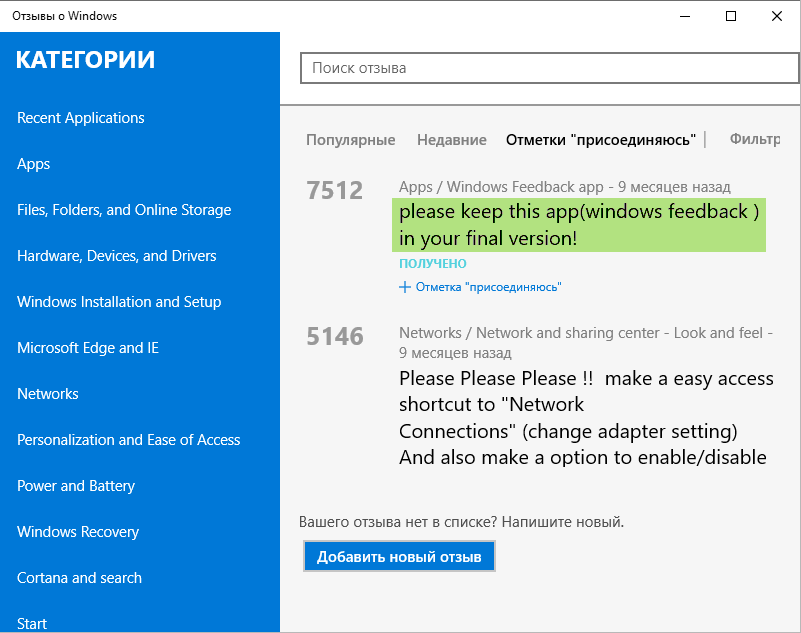 Сборку программ для windows 10 2016