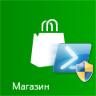 Управление приложениями Windows 8